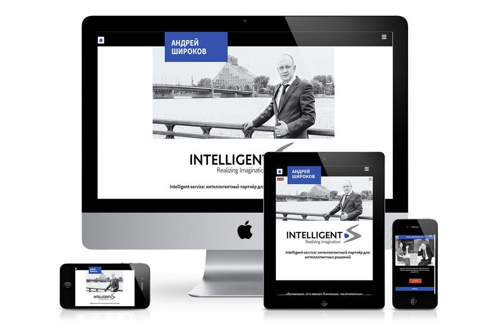 Изготовление сайта предпринимателя.